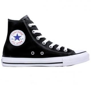 Converse Schuhe All Star Hi Schwarz 132170C Sneakers Schwarz Gr. 39