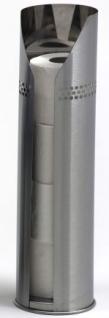 G-Line Pro hochwertiger Scopinox Ersatzrollenhalter für Toilettenpapier aus Edelstahl 1.4016 gebürstet