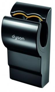 Dyson Airblade(TM) Händetrockner schwarz Limited Edition aus Polycarbonat