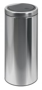 Brabantia Flat-Top Behälter, 30 Liter