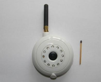 WLAN IR-Kamera, ideal für Smartphones!