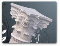 Säule Dekosäule DekorationHaus und Gewerbe