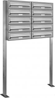 10er 2x5 V2A Edelstahl Premium Briefkasten Standanlage - Vorschau 1