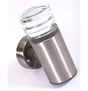 LED Aussen-Wandleuchte Diffusor Effektleuchte Wandlampe Lampe Stahl Wandlampe - Vorschau 5