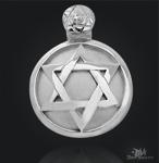 Siegel des Salomon kleine Ausführung aus Silber