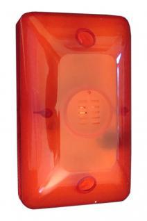 Kabelsirene SAI-307