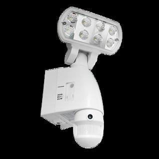 LED Flutlicht Strahler mit Bewegungsmelder weiß Außenbeleuchtung Fotofalle WI-FI