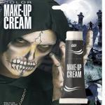 Make Up Cream 28ml Tube Schwarz