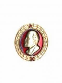 Emaille Pin Lenin