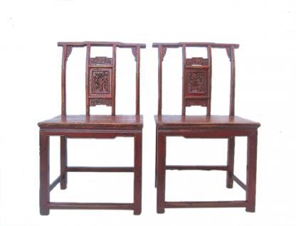 China Shanxi 1860 Holz klassischer Stuhl massive Ulme