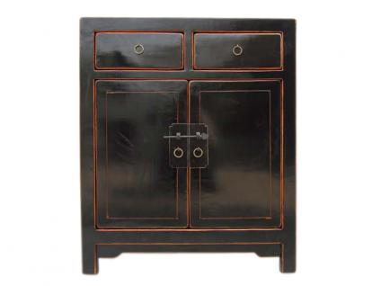 lack schwarz kommode online bestellen bei yatego. Black Bedroom Furniture Sets. Home Design Ideas