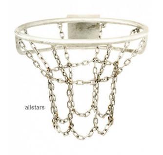 basketballkorb g nstig sicher kaufen bei yatego. Black Bedroom Furniture Sets. Home Design Ideas