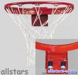 Beckmann Basketball Basketballkorb + Netz Beckmatic Profi-Ausführung Wippmechanic