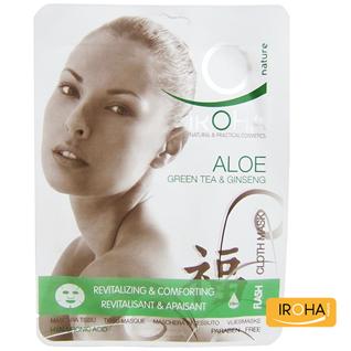 Gesichtsmaske Aloe Vera, Grüner Tee und Ginseng - beruhigend - Iroha Nature