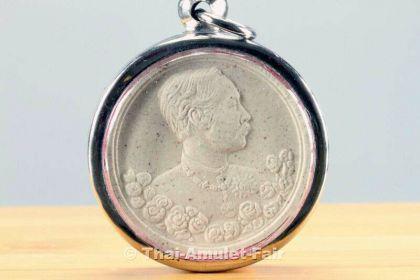 König Chulalongkorn Narai Throng Krut Thai Amulett