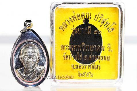 3x geweihtes Thai Amulett Phra Rian Ruun Baramee 90 Nuea Alpaka des ehrwürdigen Luang Pho Koon Parisuttho, Abt des Wat Banrai in Korat. Das Amulett wurde anlässlich seines bevorstehenden 90. Geburtstages in einer nummerierten Serie herausgegeben. - Vorschau 1