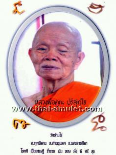 3x geweihtes Thai Amulett Phra Rian Ruun Baramee 90 Nuea Alpaka des ehrwürdigen Luang Pho Koon Parisuttho, Abt des Wat Banrai in Korat. Das Amulett wurde anlässlich seines bevorstehenden 90. Geburtstages in einer nummerierten Serie herausgegeben. - Vorschau 5