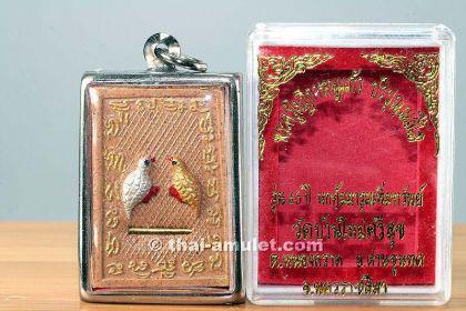 Luang Pho Noi Amulett für finanzielles Glück - Vorschau 1