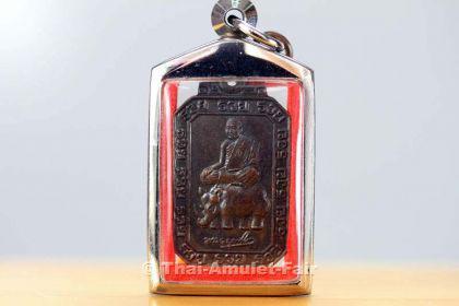 Luang Pho Samrit Nan Raed Ruun 12 Ruai Thai Amulett - Vorschau 1