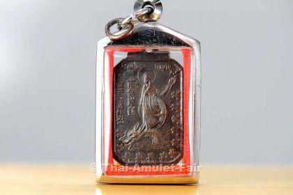 Luang Pho Samrit Nan Raed Ruun 12 Ruai Thai Amulett - Vorschau 2