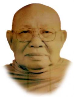 Luang Pho Samrit Nan Raed Ruun 12 Ruai Thai Amulett - Vorschau 4