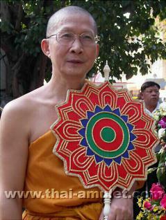 Phra Pidta Mahalap Buddha Thai Amulett - Vorschau 5