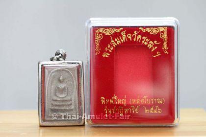 Phra Somdej Wat Rakhang Thai Buddha Amulett 2003 - Vorschau 1
