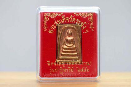 Original Phra Somdej Wat Rakhang Buddha Thai Amulet - Vorschau 2