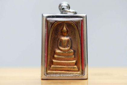 Original Phra Somdej Wat Rakhang Buddha Thai Amulet - Vorschau 3