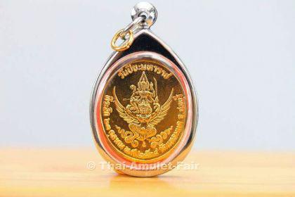 Vergoldetes König Chulalongkorn Thai Amulett - Vorschau 2