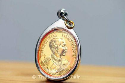 Vergoldetes König Chulalongkorn Thai Amulett - Vorschau 3