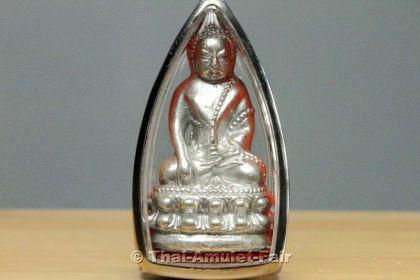 Silber Phra Gring Buddha Thai Amulett Wat Suthat