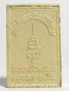 Geweihtes Thai Buddha Amulett vom 03.10.1993 - Vorschau 4