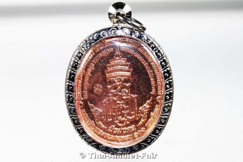 Geweihtes Thai Amulett Luang Phu Thuad - Die letzte Sonderserie seiner Heiligkeit Somdej Phra Sangkarat dem 19. Supreme Patriarchen von Thailand. Herausgegeben anlässlich seines 100. Geburtstages, nur 21 Tage später verging er. - Vorschau 3