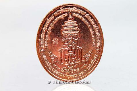 Geweihtes Thai Amulett Luang Phu Thuad - Die letzte Sonderserie seiner Heiligkeit Somdej Phra Sangkarat dem 19. Supreme Patriarchen von Thailand. Herausgegeben anlässlich seines 100. Geburtstages, nur 21 Tage später verging er. - Vorschau 4