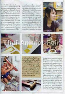 Geweihtes Blattgold 100 Blatt aus Thaitempel - Tamb - Vorschau 4
