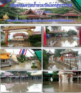 Geweihtes Thai Amulett Phra Khun Paen Klüab Sri Mongkol Ruun Pii Sed des ehrwürdigen Luang Phu Tim, Abt des Wat Phra Khaw, Tambon, Phra Khaw, Amphoe Bang Bal, Changwat Ayutthaya, Thailand, aus dem Jahr 2551 (2008). - Vorschau 5