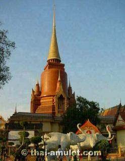 Von 7 Mönchen geweihtes Luang Phu Thuad Thai Amulett des ehrwürdigen Ajahn Weerapong Sae Tia, Kroong Kram Potichit, Wittayu Road, Khaeng Lumpini, Khaet Pathum Wan, Bangkok, Thailand aus dem Jahr BE 2546 (2007). Für Gesundheit, Glück und Wohlstand. - Vorschau 5