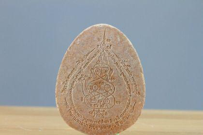 Phra Pidta Mahalap Buddha Thai Amulett - Vorschau 4