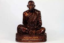 Thai Tempel Statue Luang Pho Koon - Original Luang Pho Koon Bucha Statue des ehrwürdigen Luang Pho Koon Parisuttho, Abt des Wat Banrai, Tambon Kut Piman, Amphoe Dan Khun Thot, Changwat Nakhon Ratchasima (Korat), Isan, Nordostthailand vom 24.10.2539(1996).