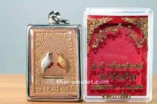 Luang Pho Noi Amulett für finanzielles Glück