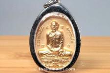 Luang Pho Pian Thai Amulett Rian Thod Kathin 2552