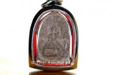 Khun Paen Chao Srap Pong Pasom LEKLAI Thai Amulett