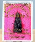 König Taksin Thai Amulett von 11 Mönchen geweiht