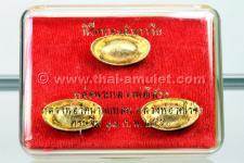 Thai Amulett Set in 3 Tempeln geweiht. Sampao Chin Nuea Thong Lueang des ehrwürdigen Luang Pho Kaweerat (Phra Khru Samut Kaweerat), Abt des Wat Satthayalai, Ban Had Nang Rum, Tambon Plutaluang, Amphoe Sattahip, Changwat Chonburi, Thailand vom 18.02.2550