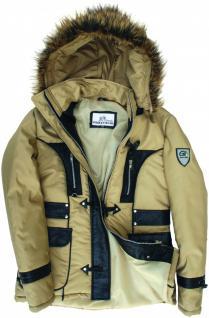 Damenjacke Jacke mit aufgenähten Lederstreifen webpelz beige