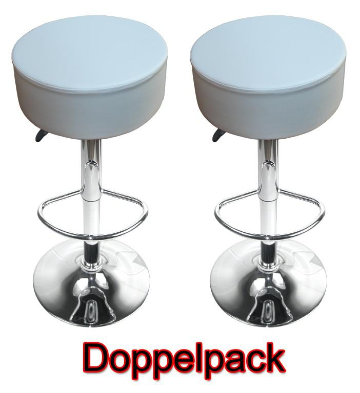 2 x barhocker bar hocker tresenhocker drehstuhl dick gepolstert m12 weiss kaufen bei cira. Black Bedroom Furniture Sets. Home Design Ideas