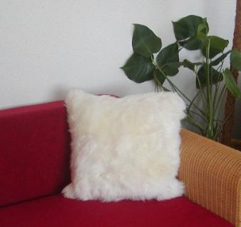 kuschel sessel g nstig sicher kaufen bei yatego. Black Bedroom Furniture Sets. Home Design Ideas
