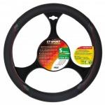 LAMPA GT-Sport sportlicher Kunstleder Lenkradbezug mit Sportgriff schwarz-rot, Lenkrad Durchmesser 35-37 cm