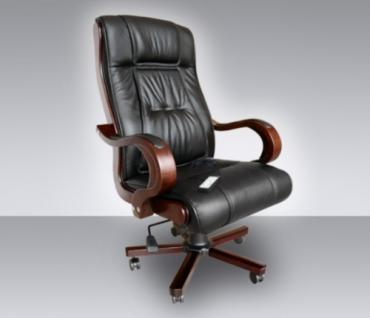 "Leder Chefsessel Massagesessel ""Miami"" Bürostuhl schwarz Ledersessel mit Massage günstig"